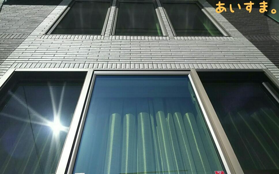 一条工務店の窓が凄い!