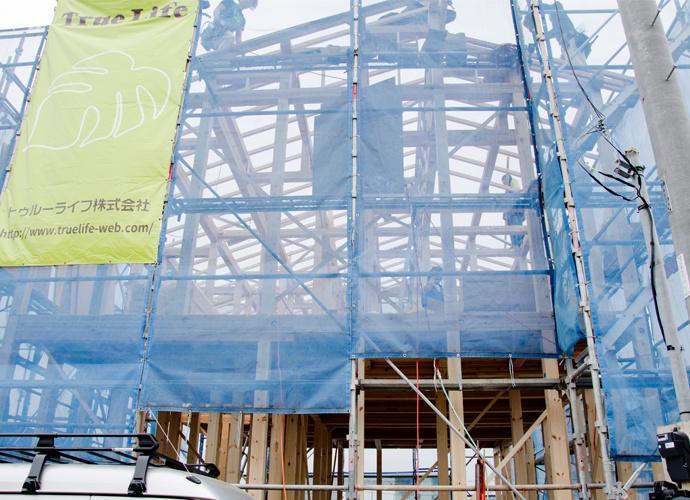 2000万円で理想の家を建てる