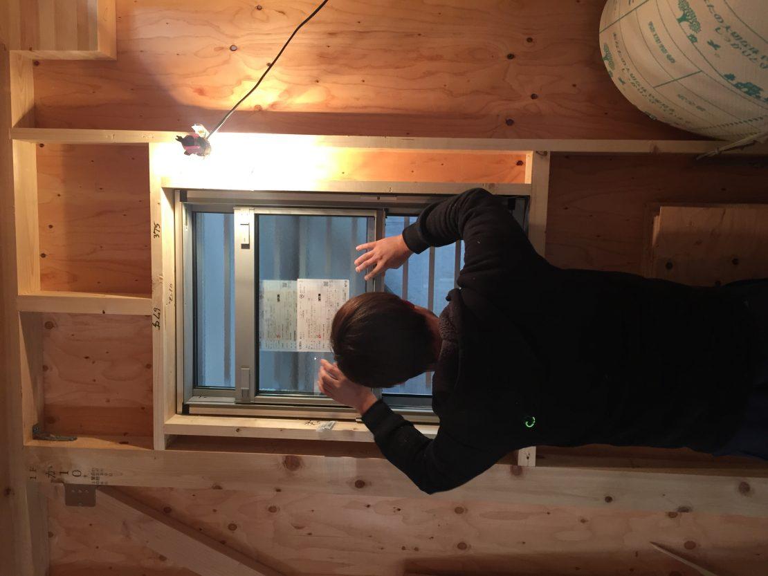 家はこうして出来る   窓と断熱編