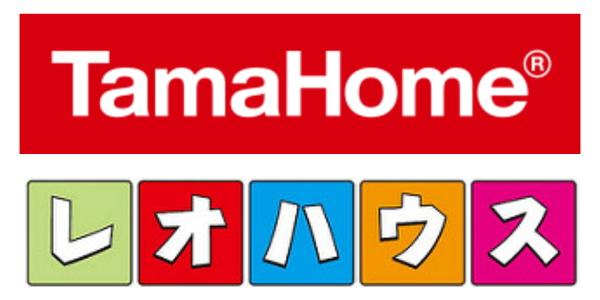 ~ハウスメーカーが決まるまで~ 中編・タマホームとレオハウス