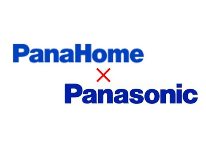 パナホーム(パナソニックホームズ)で平屋を建てる