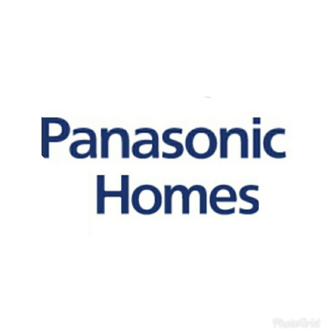 【12】我が家はパナソニックホームズ