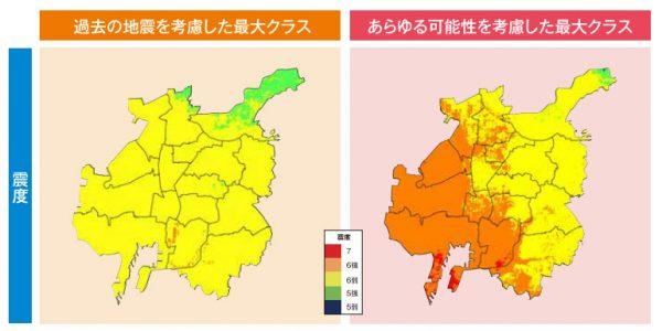地震のハザードマップ