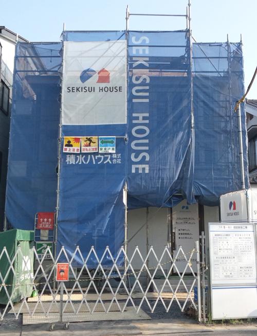 建方工事〜木工事