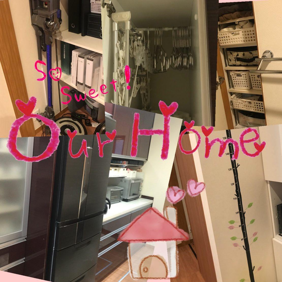 家づくりのテーマ