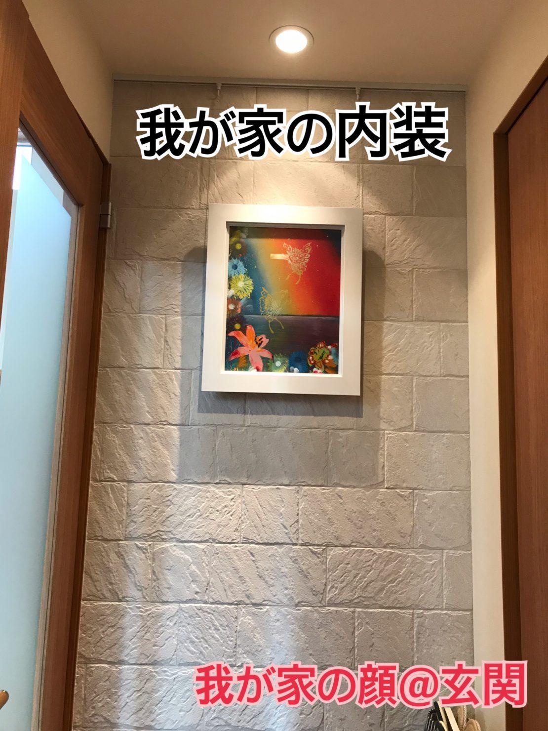 「シンプル」がテーマの我が家の内装