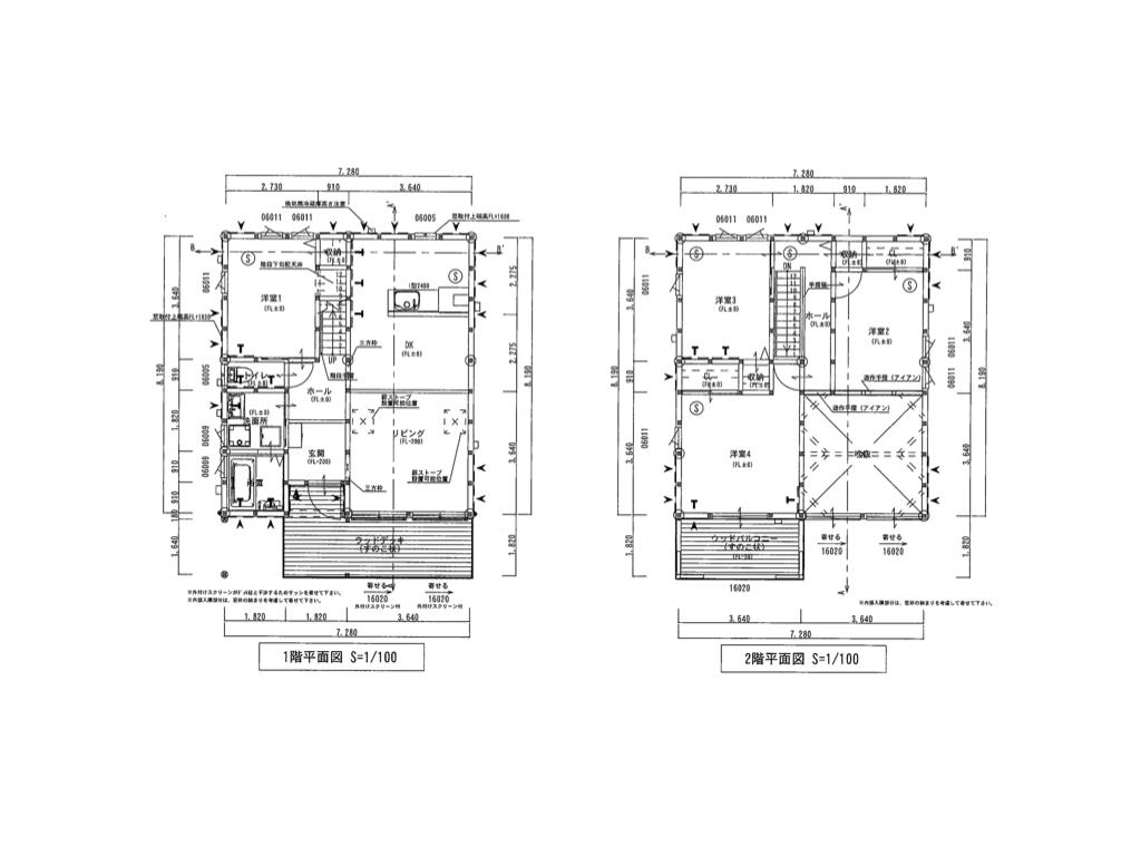 規格住宅の設計その1