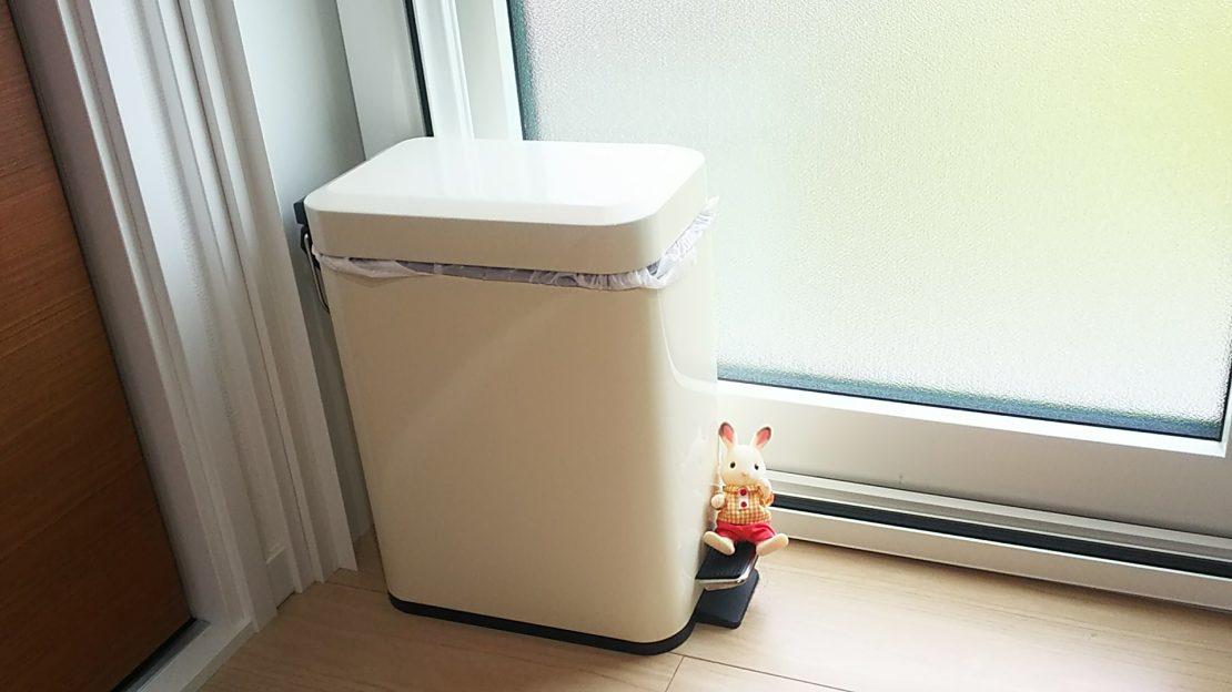 侮るなかれ、なにげに困るゴミ箱問題!!