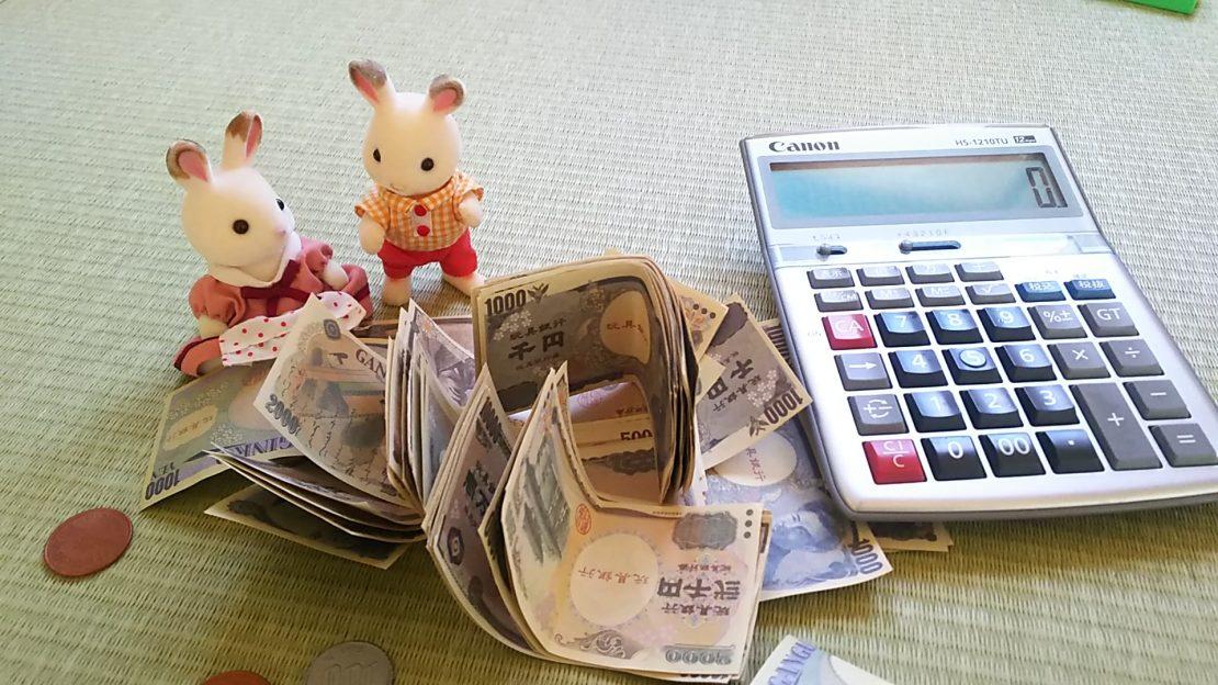 入居後、家関係で備えるようになったお金はどれくらい?